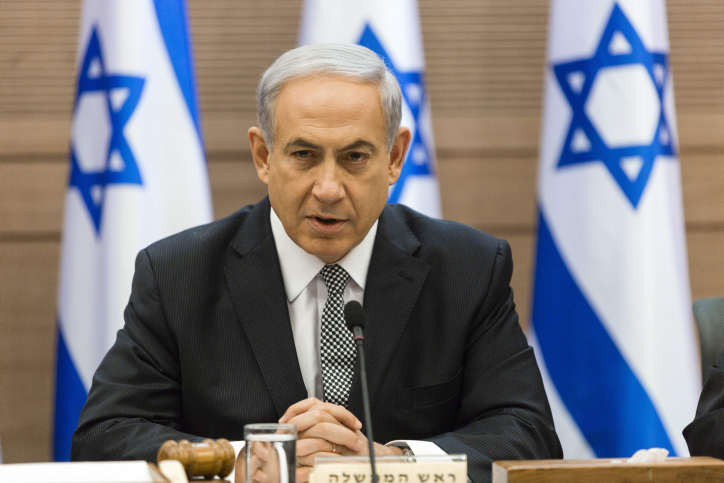 Prime Minister Benjamin Netanyahu speaks during the cabinet meeting at the knesset on